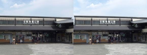 阪急嵐山駅(平行法)