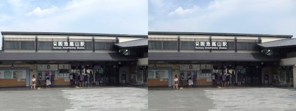 阪急嵐山駅(交差法)
