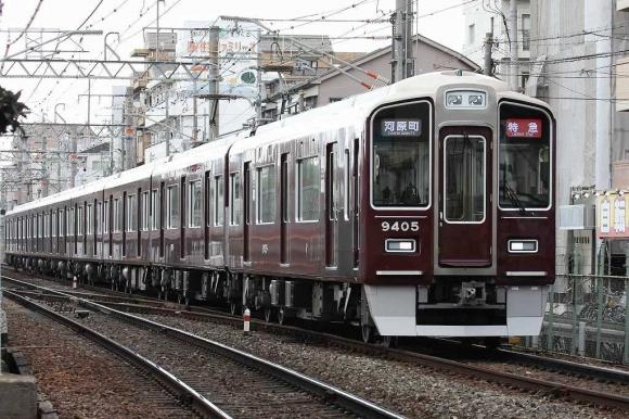 阪急9300系 特急 京都河原町行