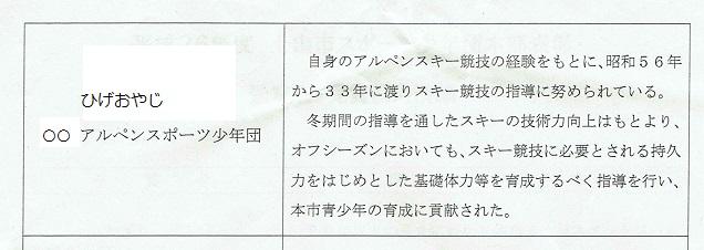 hyousou_01.jpg