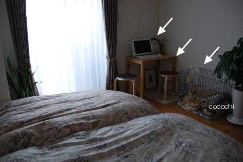 20140227_寝室Before 01