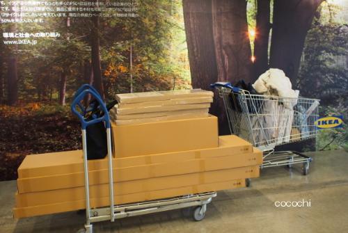 20140301_IKEA 02