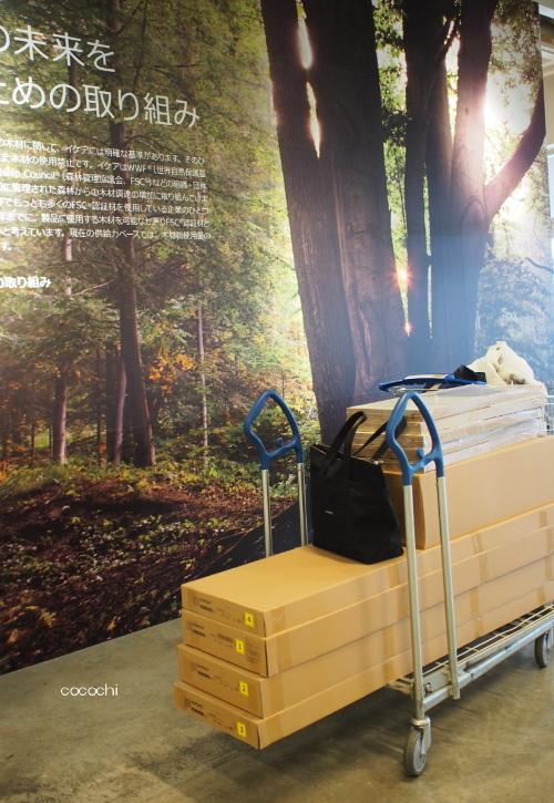 20140301_IKEA 04