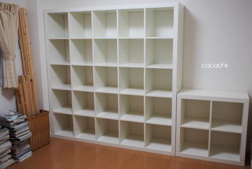 20140303_IKEA 棚組み立て01