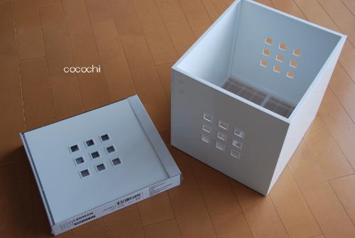 20140303_IKEA で買ったもの06