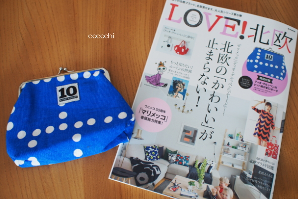 20140323_LOVE! 北欧