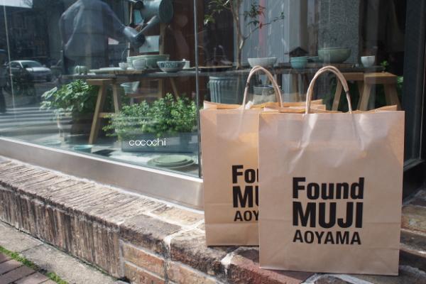 20140331_Found MUJI で買ったもの01