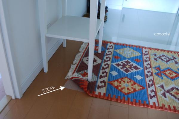 20140418_IKEA STOPP 02
