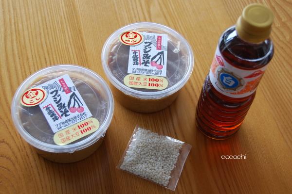 20140528_味噌&醤油02