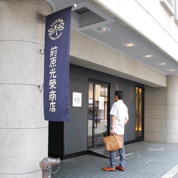 20140620_前原光榮商店03-2