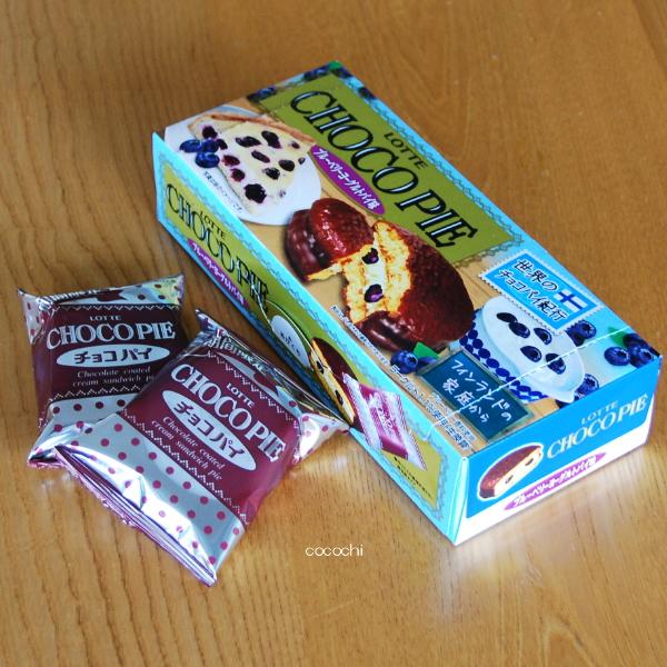 20140716_チョコパイ世界紀行フィンランド04