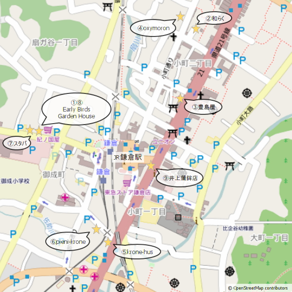 OpenStreetMap_鎌倉お散歩マップ03