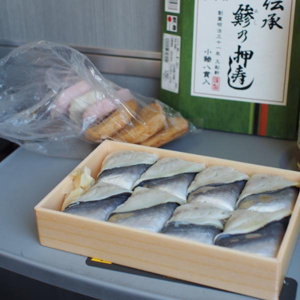 20140726_伝承鯵の押寿司02