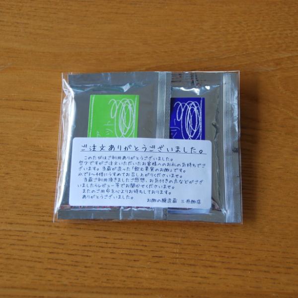 20140804_果実酢03