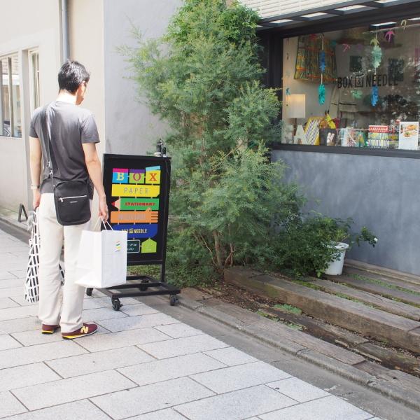 20140811_二子玉川雑貨めぐり02