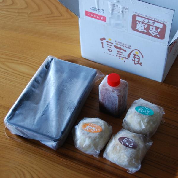 20140829_蕎麦とおやき02