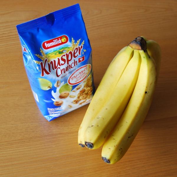 20140903_グラノーラとバナナ01