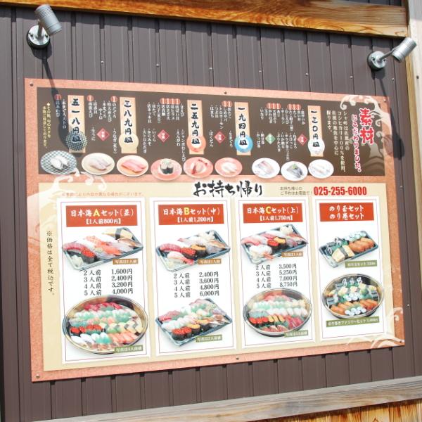 20140907_新潟ドライブ13