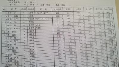 DSC_4001.jpg