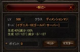 だっきlv500