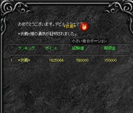 DS20140629.jpg