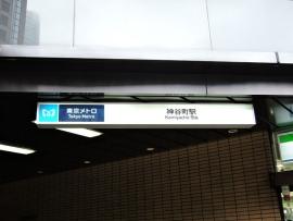 20140608_1200_03.jpg
