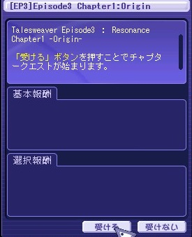 EP3CP1開始