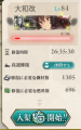 kancolle-2014-05-31-01-09-15-8739.png
