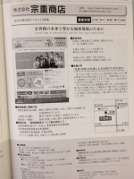 写真 2014-04-03 16 23 54