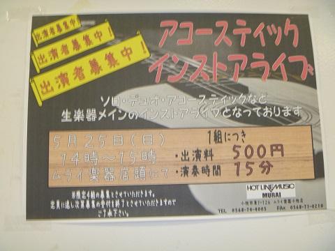 P1040843.jpg