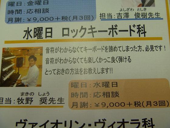 P1040888.jpg
