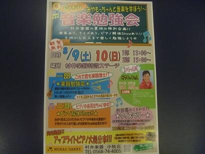 P1050385.jpg