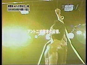 スポコン!での猪木アリ検証2