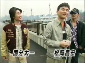 TOKIOの二人