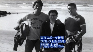 猪木アリ@NHK-BS5