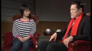 猪木アリ@NHK-BS15