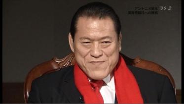 猪木アリ@NHK-BS16