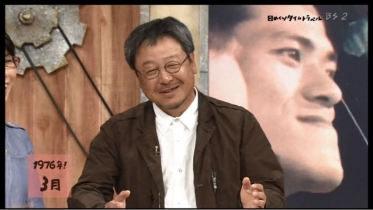猪木アリ@NHK-BS17