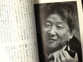 前田氏@KAMINOGE29の2