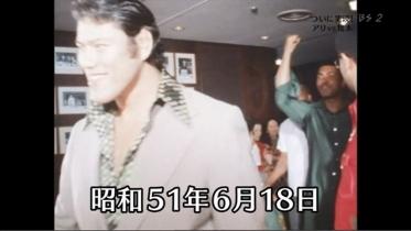 猪木アリ@NHK-BS18