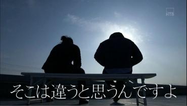 柴田後藤煽りV4