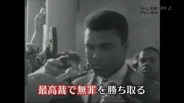 猪木アリ@NHK-BS23