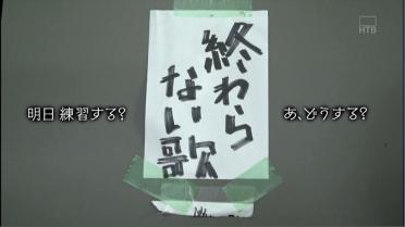 柴田後藤煽りV8