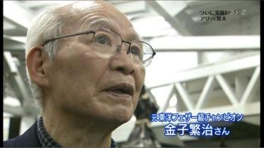 猪木アリ@NHK-BS31