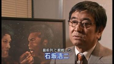 猪木アリ@NHK-BS38