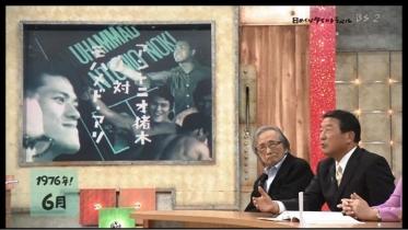 猪木アリ@NHK-BS40