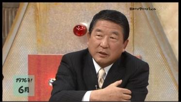 猪木アリ@NHK-BS41