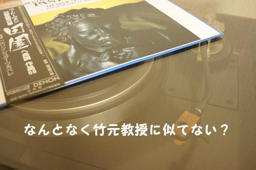 20140322_3.jpg
