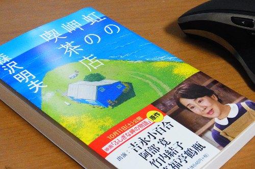 20140602_03.jpg