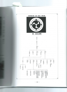 スキャン_20140328 (3)